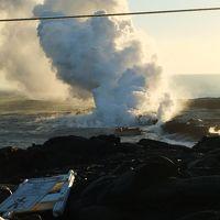 ハワイ島2日目〜レンタカーでオーシャンエントリーの絶景へ
