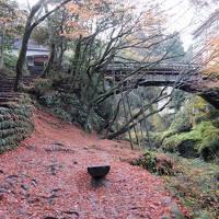 山中温泉 紅葉の鶴仙渓と山中座