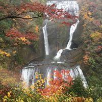 笠間稲荷神社から袋田温泉(袋田の滝) 思い出浪漫館 懐かし館