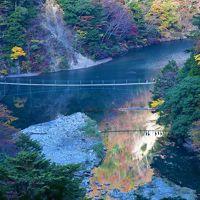 紅葉の寸又峡と夢の吊橋を渡る旅 2016(静岡)