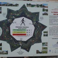 北イタリアの珠玉の街々(52) パルマノヴァ 星型城郭都市パルマノヴァ 下巻。