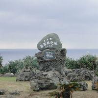 八重山諸島を巡る旅。2−2。(与那国島) 波照間島は波が高くて中止。