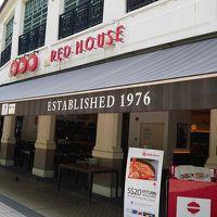 【シンガポール】 4/4作目 〜番外編 チリクラブ有名店「RED HOUSE ロバートソン・キー店」への行き方」〜