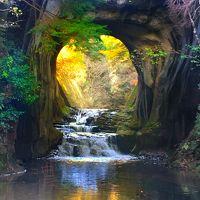 一生に一度は目にしたい絶景5景めぐり 小湊鉄道・濃溝の滝 <前編>