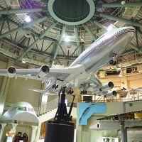 飛行機好きの聖地「航空科学博物館」に行ってきました!