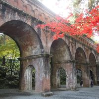 秋の京都ひとり旅【6】 二日目・南禅寺とその周辺、粟田神社、八坂神社、安井金比羅宮
