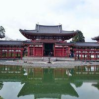 冬の京都、そして宇治