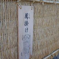 12月の金沢へ!最終日(武家屋敷・尾山神社・妙立寺「別名:忍者寺」)