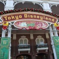 2016年最後の東京ディズニーリゾート2日目(今年2度目の東京ディズニーランドで楽しむクリスマス・ファンタジー編)!