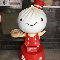 台北で食べたり 食べたり(笑)�