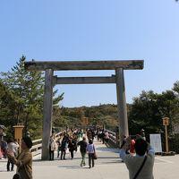 2014年春の伊勢神宮(おかげ年)