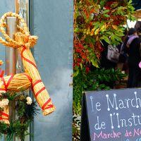 週末は京都とパリの組み合わせ 「ル・マルシェ」は青空のもと