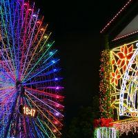 ますます幻想的。夜景は今年も横浜が一番。クリスマスは横浜で決まり!!!