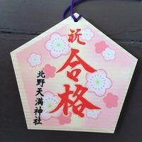 仕事の合間の神戸観光