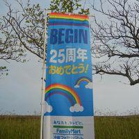 2015春 初石垣島(その2) 〜盛りだくさんな1日〜