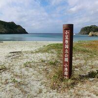 東京から南へ1000キロ!小笠原諸島漫遊記・その4 ここは南国パラダイス ビーチでバカンス。