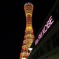 201612_クリスマスは大阪&神戸で