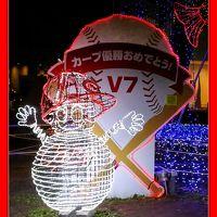Solitary Journey [1860] 色鮮やかなイルミネーションが冬の広島を華やかに彩る<平和の光灯す♪ひろしまドリミネーション>広島県広島市