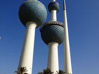 2016年末 アラビア半島2泊5日 Day1 クウェートへGO!!