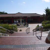 ☆3歳児と行く2回目の家族で沖縄旅行☆−2日目−