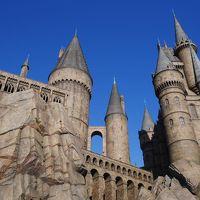 2016年:冬休み『ユニバーサル・スタジオ・ジャパン(USJ)!(THE WIZARDING WORLD OF Hally Potter狙いで)』に行く!(家族(パパ現地集合)+ネエネ