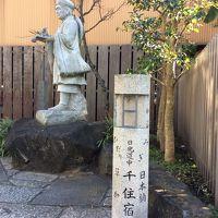 日光街道を歩く�(日本橋→草加)