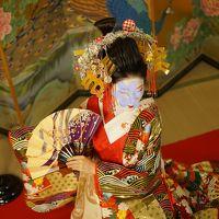 ◆秋麗 体験する京都−太夫変身・和菓子作り−◆