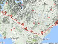 NZ2週間ドライブD6:午前中ダニーデン観光後、テアナウへの290km雨中ドライブ