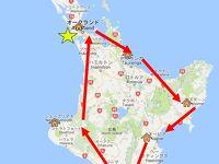 NZ北島ワイナリー巡り旅行記1、コロマンデル+ギズボーン、2016.10