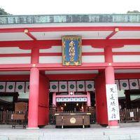 安徳天皇が御祭神の赤間神宮とみもすそ川公園