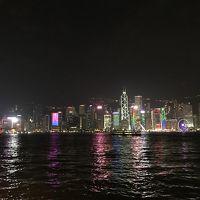 2017年 成人の日3連休に香港で食べ歩き 〜帰りの機内でiPhoneロスト泣〜