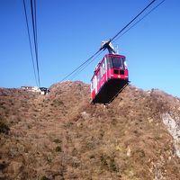 雲仙ロープウェイに乗って標高1333mの妙見岳登頂
