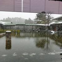 大的大会 京都迎賓館