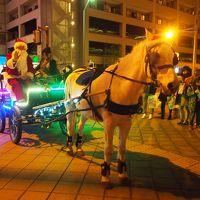 クリスマスは横浜へ 夜はベイエリアのイルミなどを楽しみます
