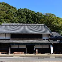 2016 静岡の旅 2/9 東海道 岡部宿 (1日目)