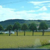 死ぬまでに行きたい北海道 �
