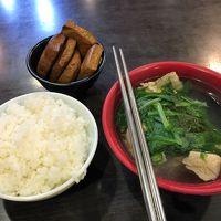鳥来、基隆、ちょっと台北〜できるだけ素食な一人旅(2)台北編