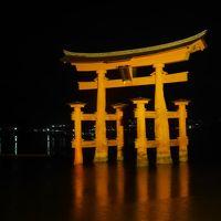 2017冬/厳島神社・弥山と平和公園/広島世界遺産歩き6才4ヶ月