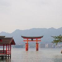 おかあちゃんと冬の広島→宮島→尾道・しまなみ海道へ【1日目、2日目】
