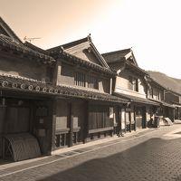 「安芸の小京都」竹原 ◇ 格子窓の家並みが美しい街を のんびり歩く…
