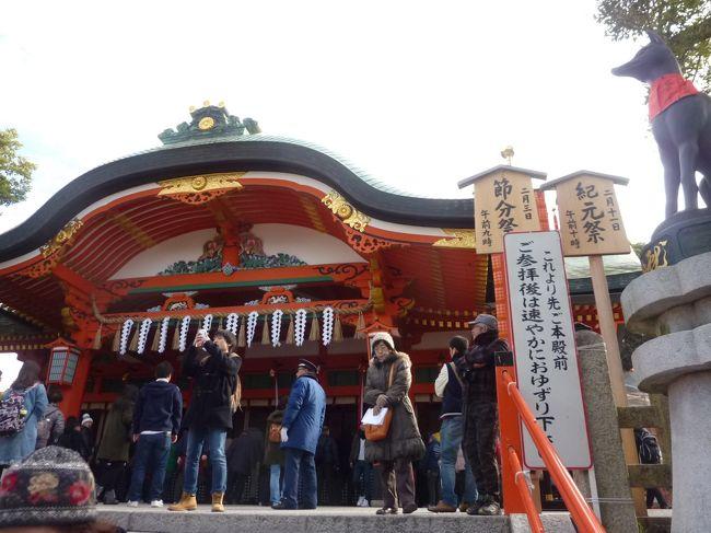 今日は節分の日、京都市各地で節分祭が行われております。<br />早朝から、伏見稲荷で神事と豆まきに参加、押し合いへし合いで、豆袋5個もゲット。<br />午後は、下鴨神社で神事奉納と豆まきです。<br />こちらは3つしか取れませんでした。<br /><br />伏見稲荷 http://inari.jp/<br /><br />下鴨神社 http://www.shimogamo-jinja.or.jp/<br /><br />京都の介護タクシー https://sites.google.com/site/wonderfulcare1/<br /><br />京の冬の旅 https://kyokanko.or.jp/huyu2016/<br />非公開文化財 特別公開<br /><br />