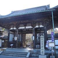 京阪電車に乗って石山寺へ