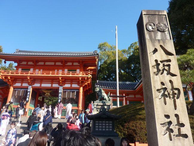 市バスと地下鉄を使い、八坂神社から清水寺まで、徒歩で散歩をしました。<br />土曜日で晴天と言う事も有り、もの凄い人出でした。<br />日中は少し暖かく感じられて、途中でジャンパーを脱ぐほど、陽射しは眩しい様子でした。<br />帰りは、京都一乗寺の有名ラーメン店2軒ほど廻り、賞味して帰りました。<br /><br />京の冬の旅 https://kyokanko.or.jp/huyu2016/<br /><br />京都の介護タクシー http://kaigotaxi-info.jp/top_586.html<br /><br />