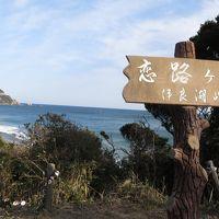 島崎藤村の「椰子の実」の舞台は伊良湖岬の恋路ガ浜