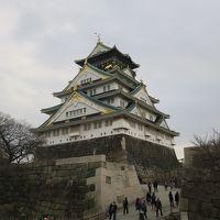 大阪に行ったついでに有馬温泉〜六甲〜神戸三宮