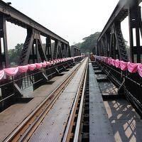 【追憶】バンコクにカンチャナブリ、ローカル鉄道乗車。ホテルはシェラトングランデスクンビット。