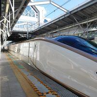 初めての北陸新幹線の旅 その1