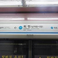 13回目のソウル旅~201702~�