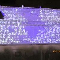 札幌雪祭り・大通公園・興福寺プロジェクションマッピング