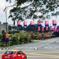2016 シンガポール旅行�憧れのマリーナベイサンズに泊まろうツアー!